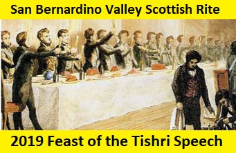 feast of the tishri